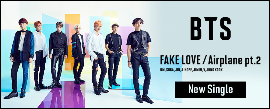 BTS (防弾少年団) / FAKE LOVE/Airplane pt.2
