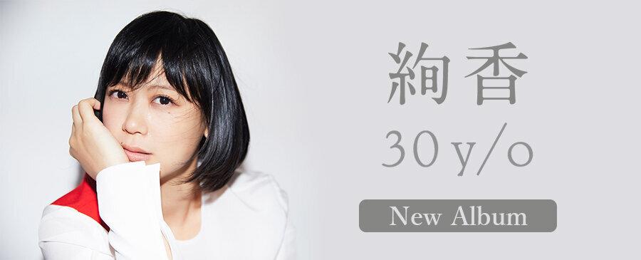絢香 / 30 y/o