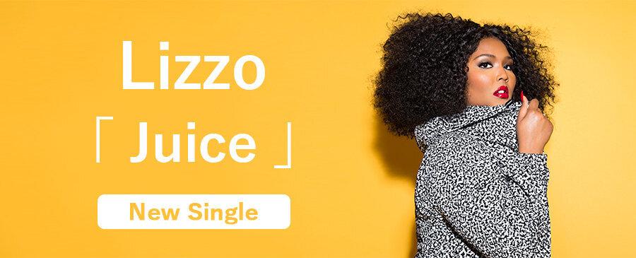 Lizzo / Juice