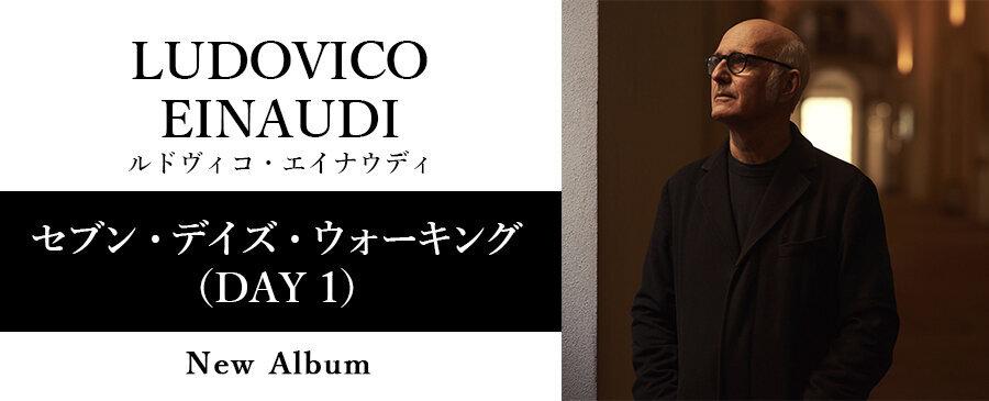 Ludovico Einaudi / Seven Days Walking