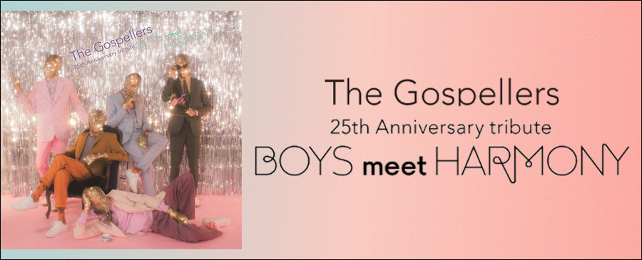 The Gospellers 25th Anniversary tribute 「BOYS meet HARMONY」