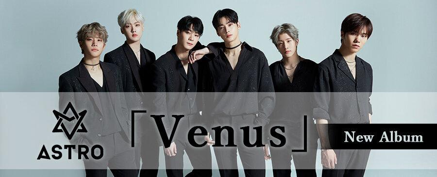ASTRO / Venus