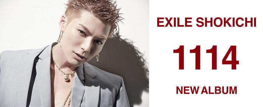 EXILE SHOKICHI / 1114