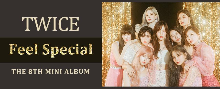 TWICE / Feel Special