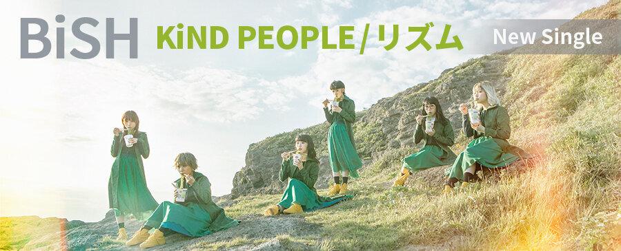BiSH / KiND PEOPLE / リズム