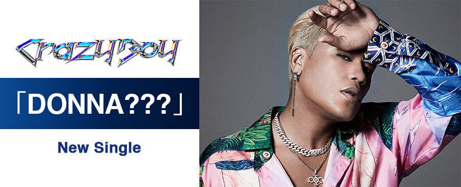 CrazyBoy / DONNA???