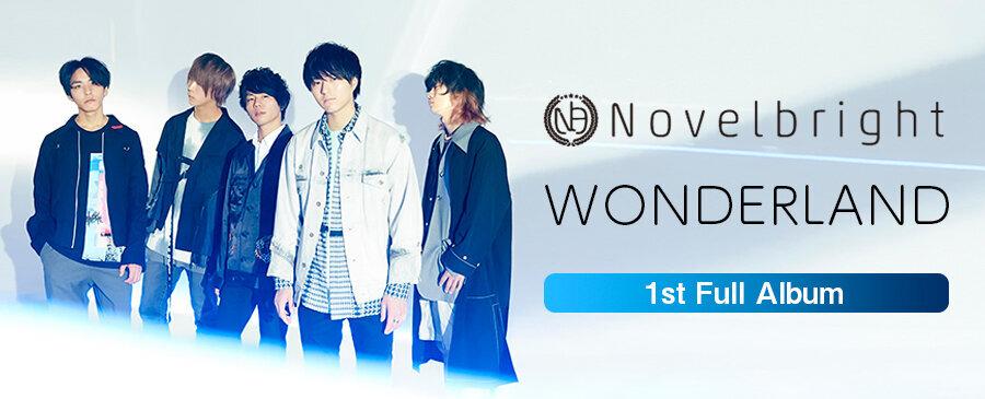 Novelbright / WONDERLAND