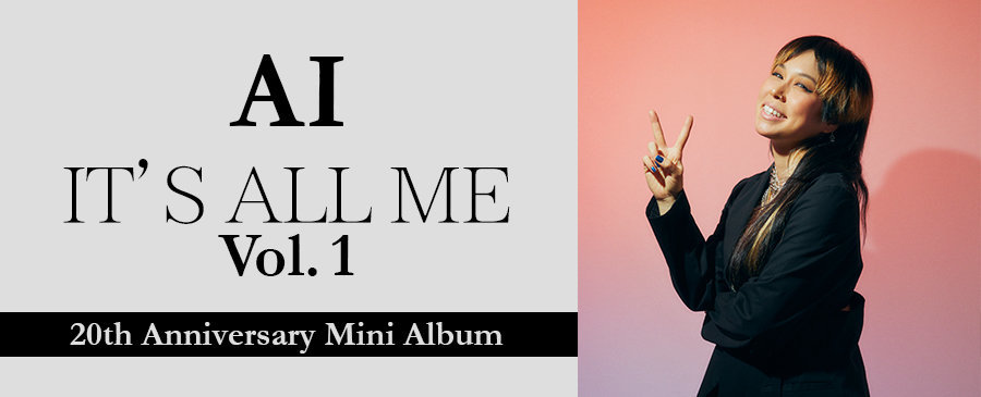 AI / IT'S ALL ME – Vol. 1