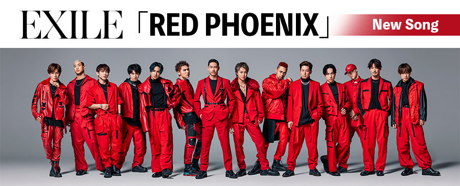 EXILE / RED PHOENIX