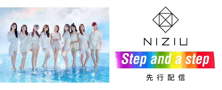 NiziU / Step and a step