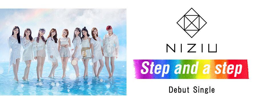 NiziU / Step and a step