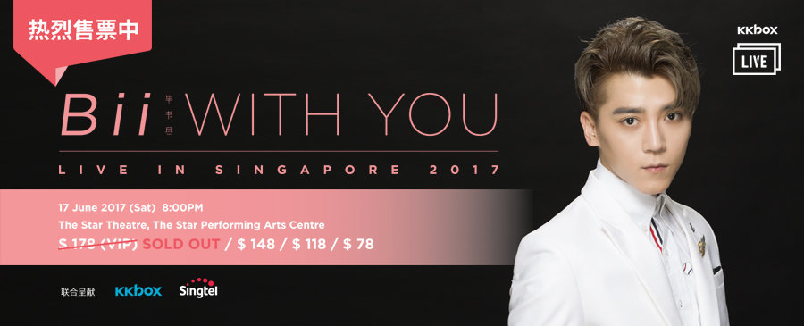 Bii With You Live in Singapore