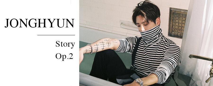 钟铉 (JONGHYUN) / Story Op.2