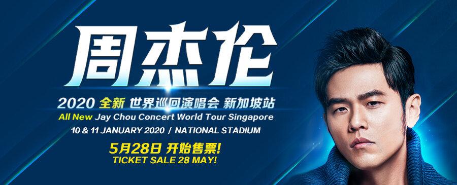 Jay Chou 2020 Concert