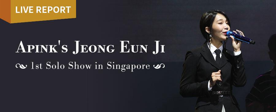 Live Report | Jeong Eun Ji Solo Show