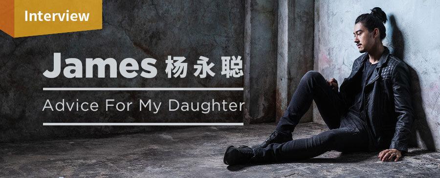 Interview | James Yang
