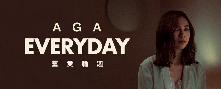 AGA/Everyday