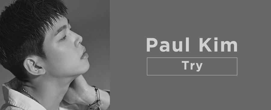 Paul Kim / Try