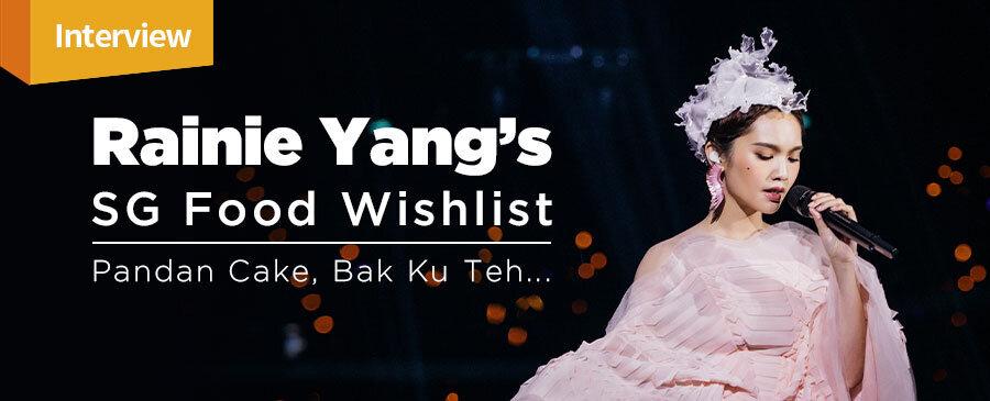 Rainie Yang Interview