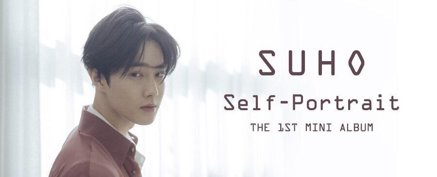 Suho-Self Portrait
