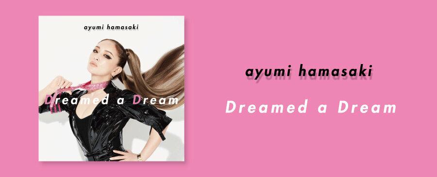 濱崎步/Dreamed a Dream