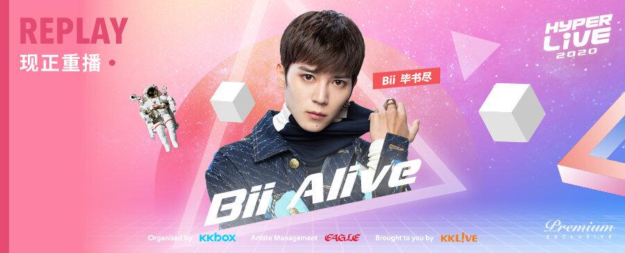 HyperLIVE 2020: Bii Alive VOD 重播