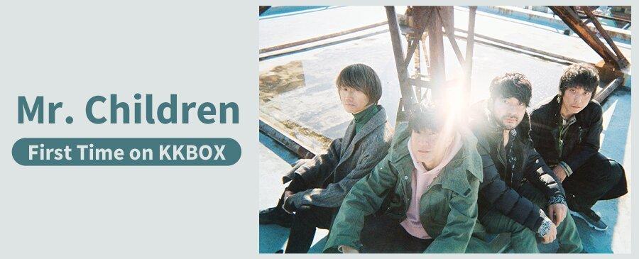 Mr.Children/turn over?