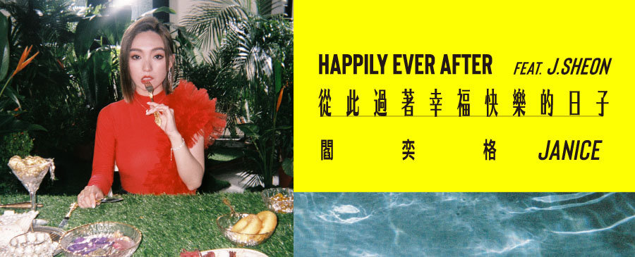 Janice Yan | Happily Ever After