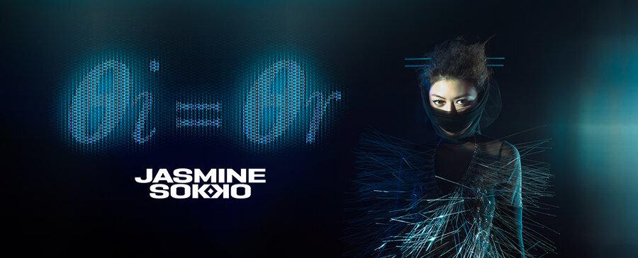 Jasmine Sokko | θi = θr