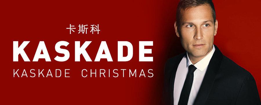 Kaskade / Kaskade Christmas