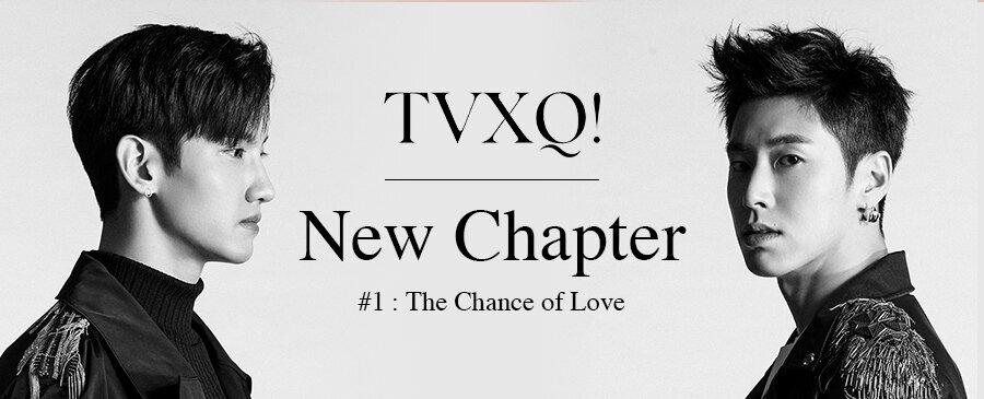 東方神起 / New Chapter #1: The Chance of Love