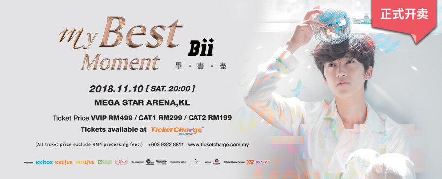 Bii 畢書盡 《My Best Moment》馬來西亞演唱會