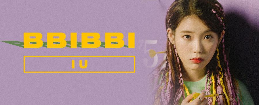 IU / BBIBBI