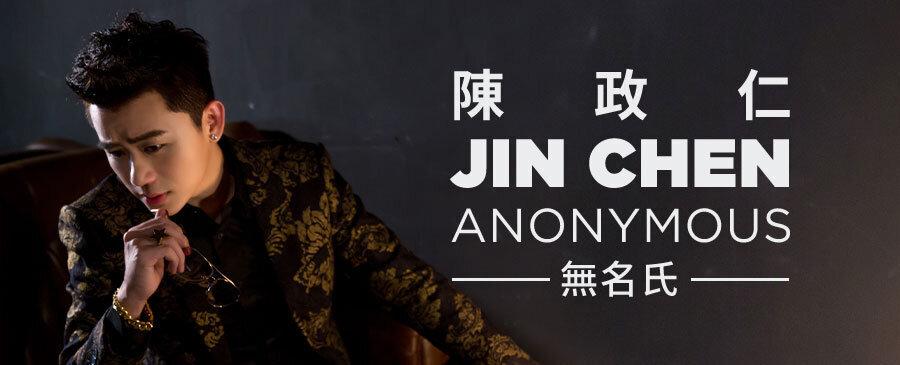 NEW | Jin Chen - Anonymous