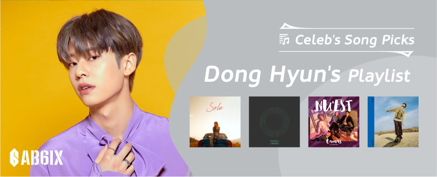 Celeb's Song Picks: AB6IX Dong Hyun's Playlist