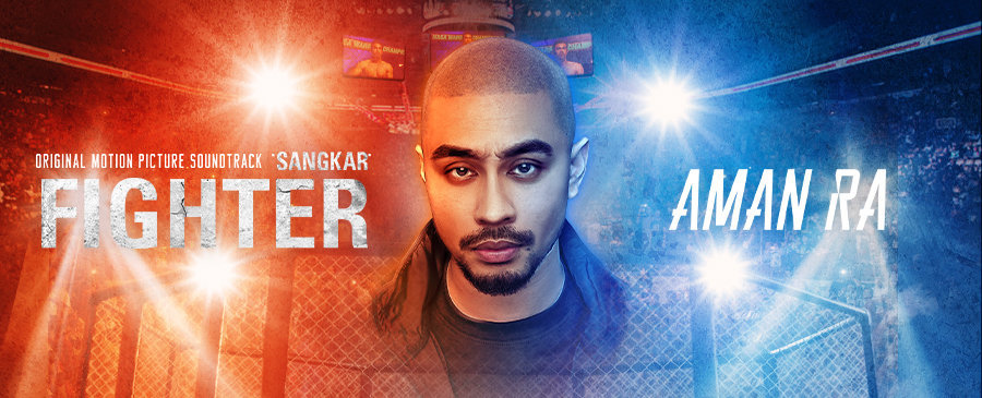 NEW | Aman Ra - Fighter