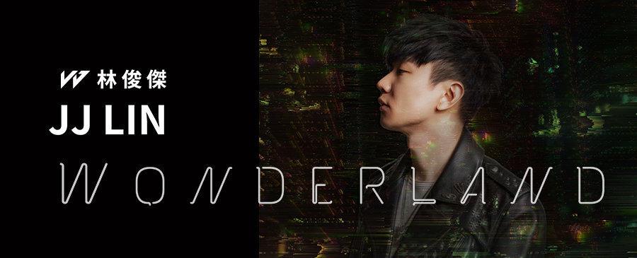 林俊傑 / Wonderland