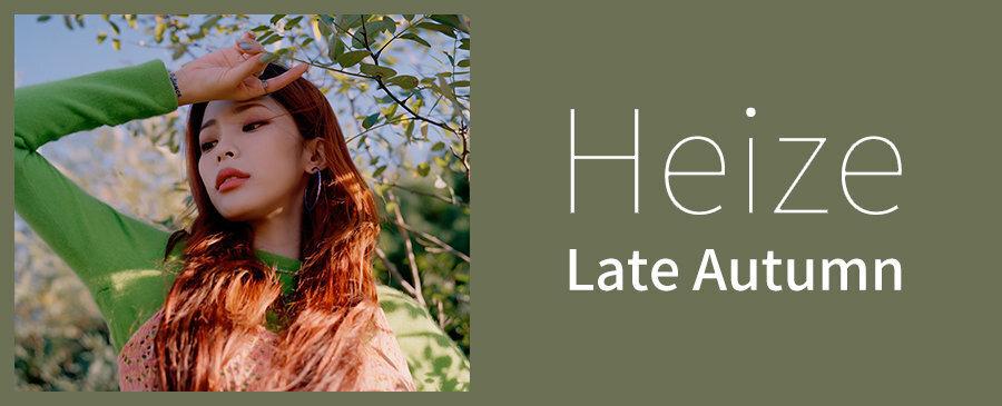 Heize / Late Autumn