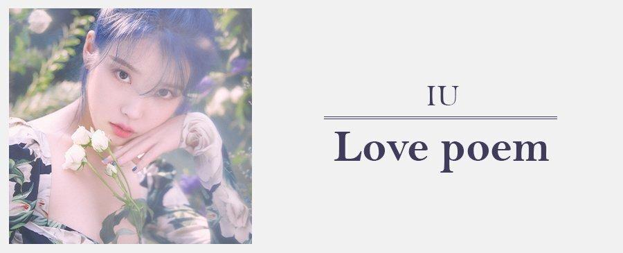 IU / Love poem
