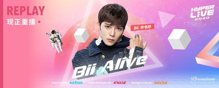 Bii Alive Online Concert Replay