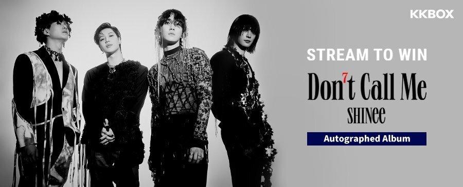 Stream To Win | SHINee's Autographed Album