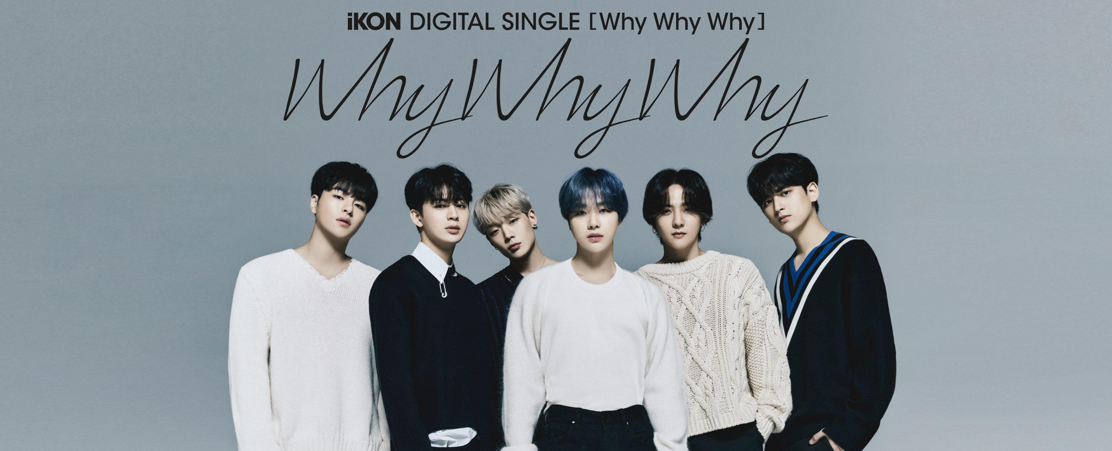 iKON / Why Why Why