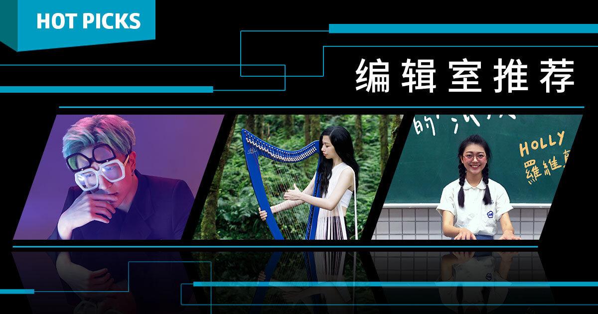 本周华语新曲推荐(更新至4/14)
