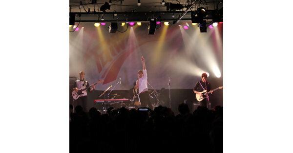 今聴いておきたい台湾バンド×4が来日競演!ワンダフルな一夜をレポート