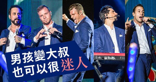 新好男孩啟示錄-Backstreet Boys台北演唱會
