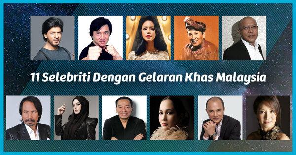 11 Selebriti Dengan Gelaran Khas Malaysia