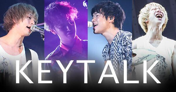 踊りまくった全30曲! KEYTALK初の日本武道館公演をレポート