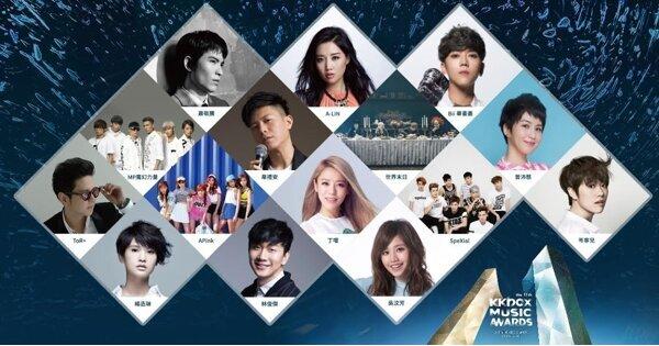 第11屆KKBOX風雲榜 華語中、新生代歌手演繹組曲 展現流行樂壇熱潮