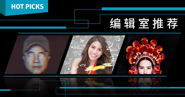 本周华语新曲推荐(更新至10/27)
