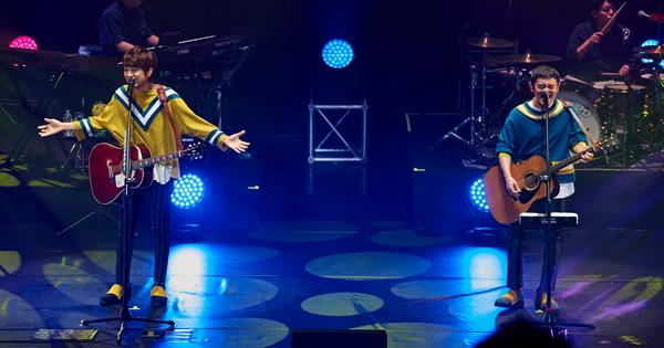 柚子二度來台開唱!首唱中文版《光榮之橋》逼哭歌迷